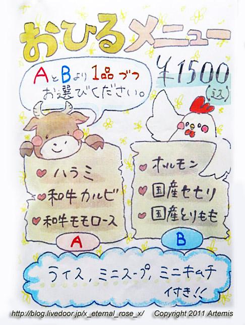 21.6.5 焼肉千祥。奥田本町店  (16)