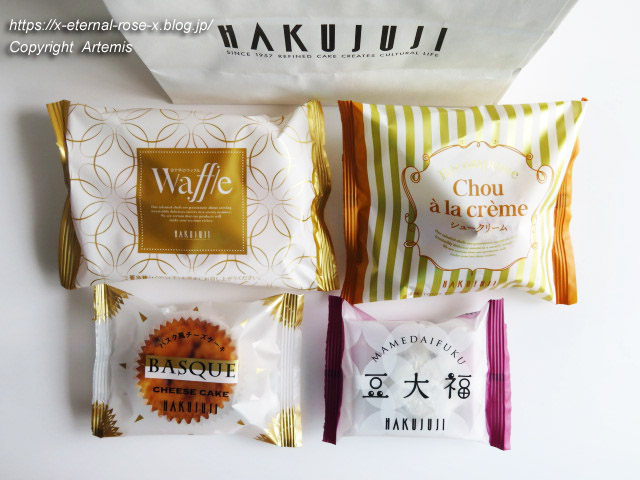 20.6.5.1 白十字山陽店  (17)