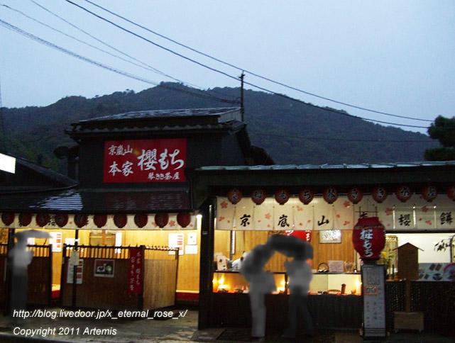 10.10.24.6 琴きき茶屋  (3)