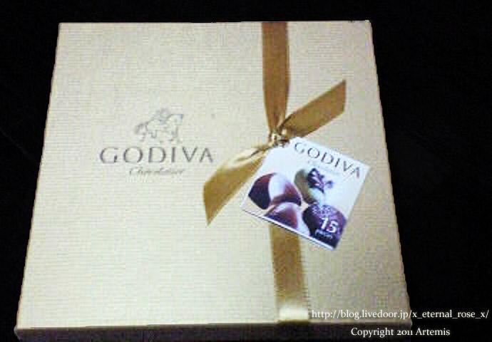 GODIVA(ゴディバ)天満屋岡山店 Valentine's Day(バレンタインデー)10