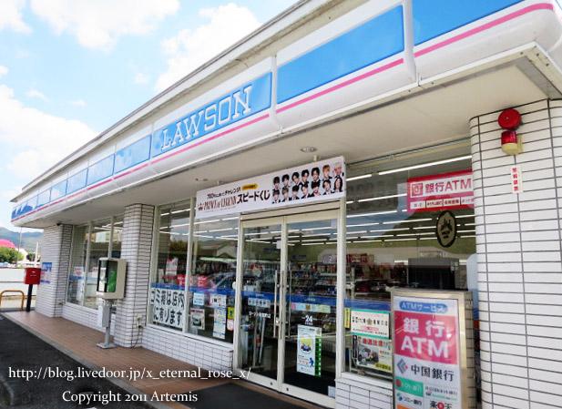 18.10.2.3 綾鷹特茶  ローソン和気町店  (2)