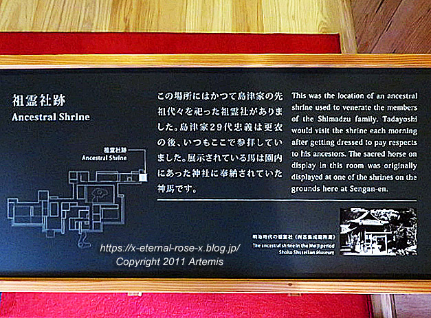 20.10.31.13.. 仙巌園  御殿  (9)