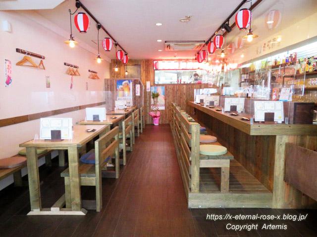21.6.14 定食酒場 にこ家  (4)