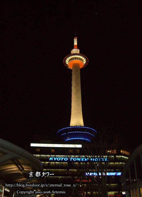 ダブル・ルーのオムハヤシ The CUBE 京都タワー 9