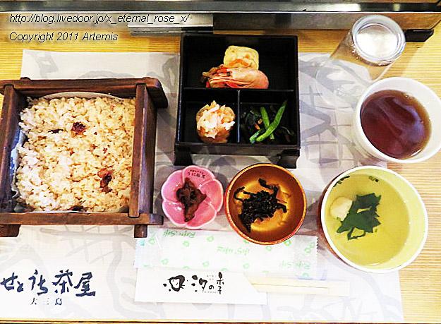 19.9.14.5 せとうち茶屋  (19)