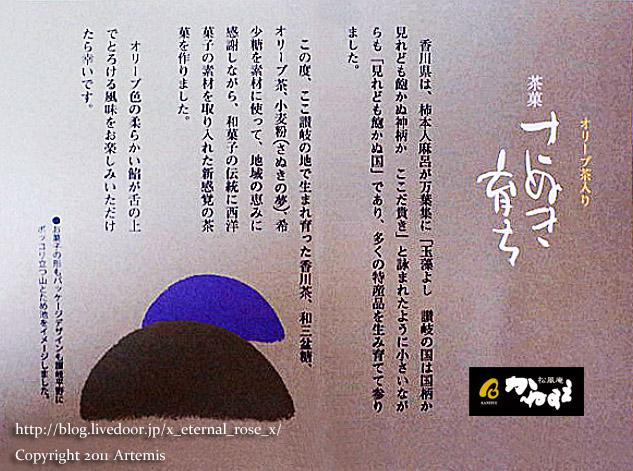 16.7.16.2 かねすえ  (35)