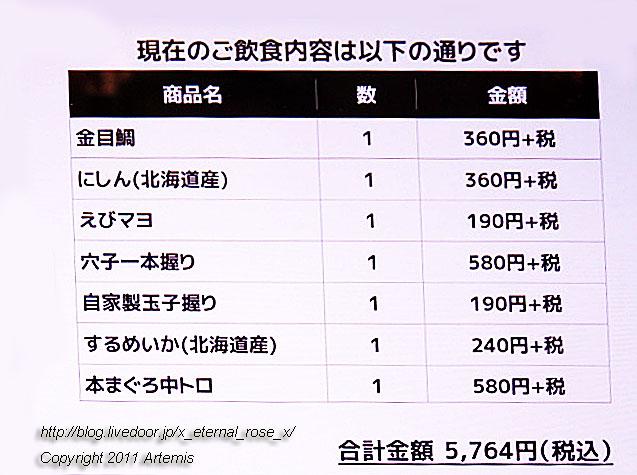 19.11.17.1 函館市場  (36)
