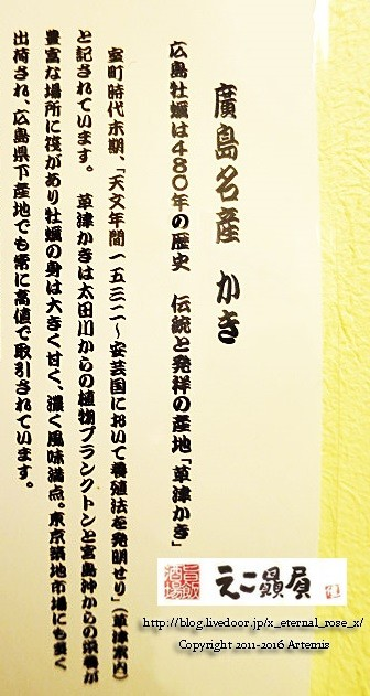 9 依怙贔屓  (36)
