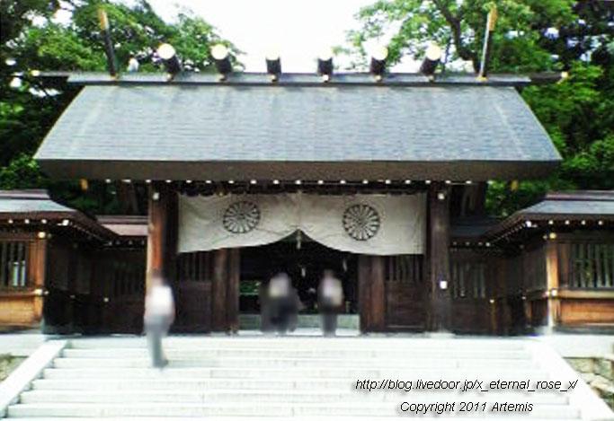 10.7.6.5 元伊勢籠神社  (2)