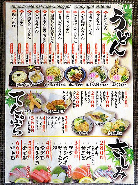 21.6.12 まんぷく寿司福田店 (19)