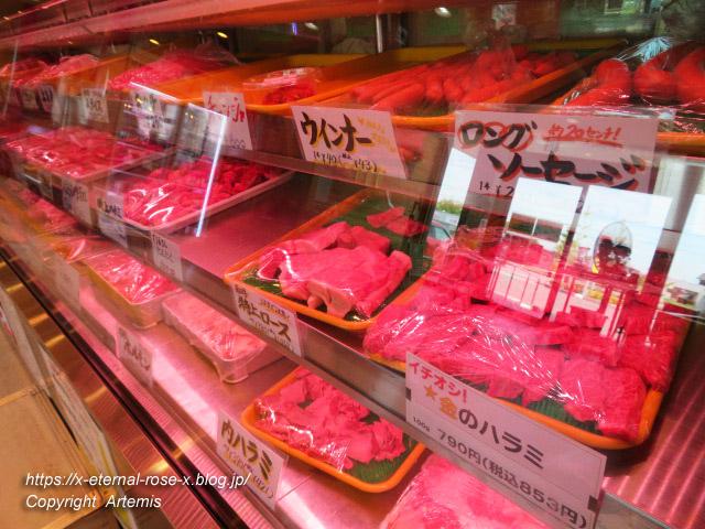 21.7.22 肉のサトウ商店 江崎本店  (12)