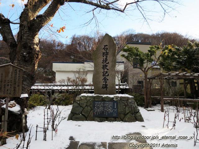 18.11.23.8 小樽貴賓館 旧青山別邸 (9)