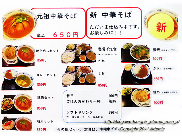 21.2.8 江本屋  (9)