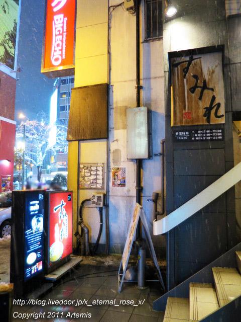 18.11.22.24 すみれ  (2)