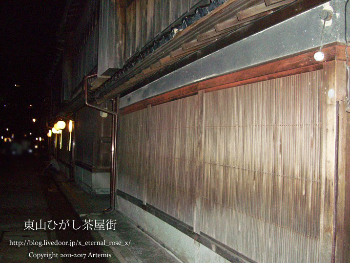 8  東山ひがし茶屋街 (3)