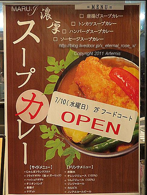 20.2.9 MARU.J エブリィ津高店  (9)