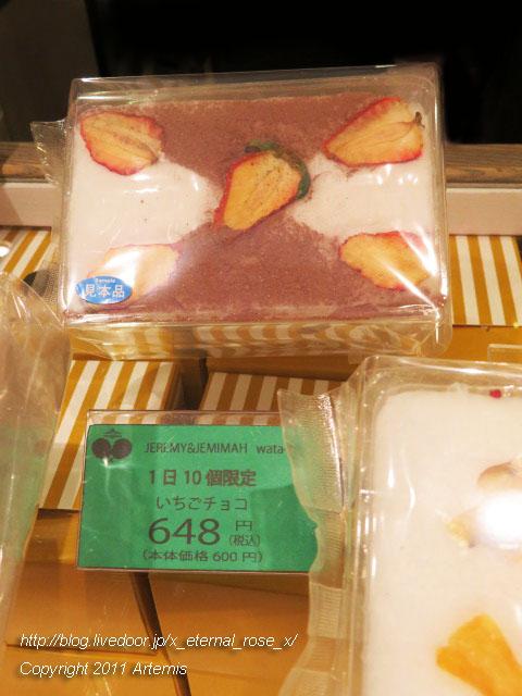 19.11.25.6 ジェレミー&ジェマイマ 京都伊勢丹店  (18)