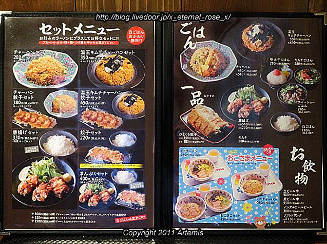 20.9.13 琥家 伊島店  (7)
