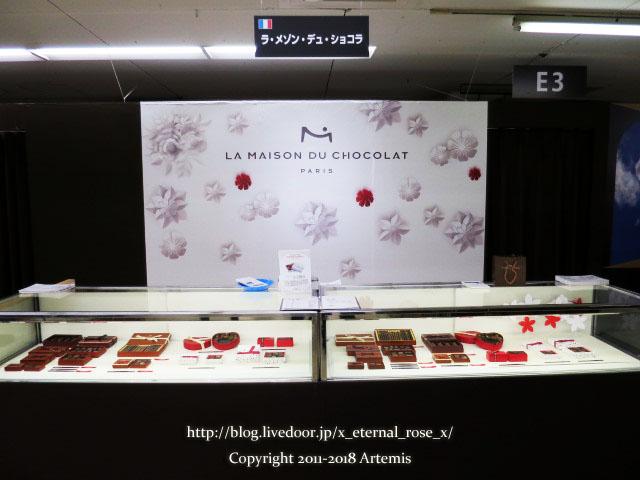 La Maison du Chocolat(ラ・メゾン・デュ・ショコラ)ジャルダン パリジャン  天満屋バレンタイン ショコラ ショコラ ショコラ 18