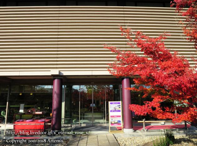 17.11.24.9 小倉山荘カフェ  (5)