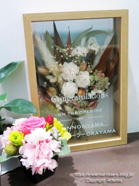 21.8.9 観音山フルーツパーラー岡山店  (22)