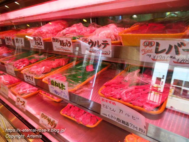 21.7.22 肉のサトウ商店 江崎本店  (14)