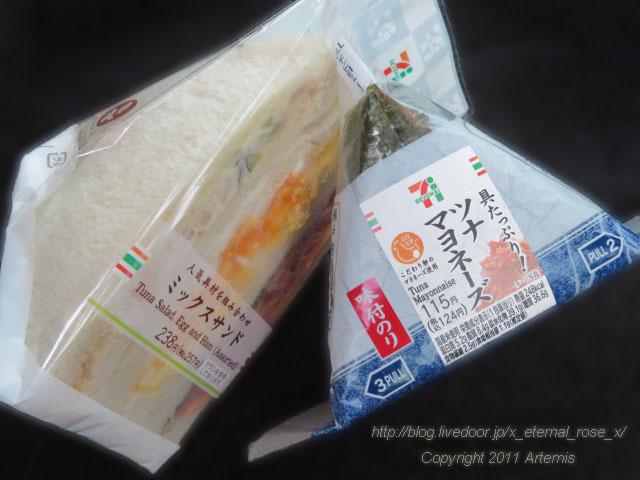 19.10.4 セブンイレブン和気  (8)