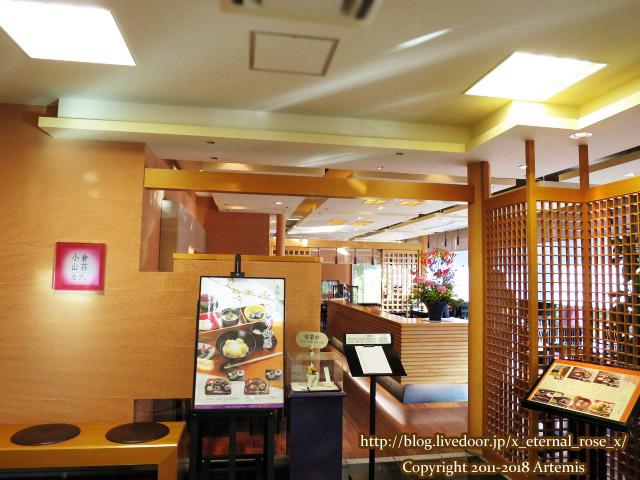 17.11.24.9 小倉山荘カフェ  (60)