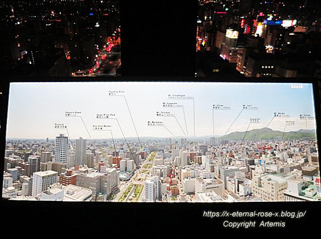 18.11.23.10 さっぽろテレビ塔  (52)