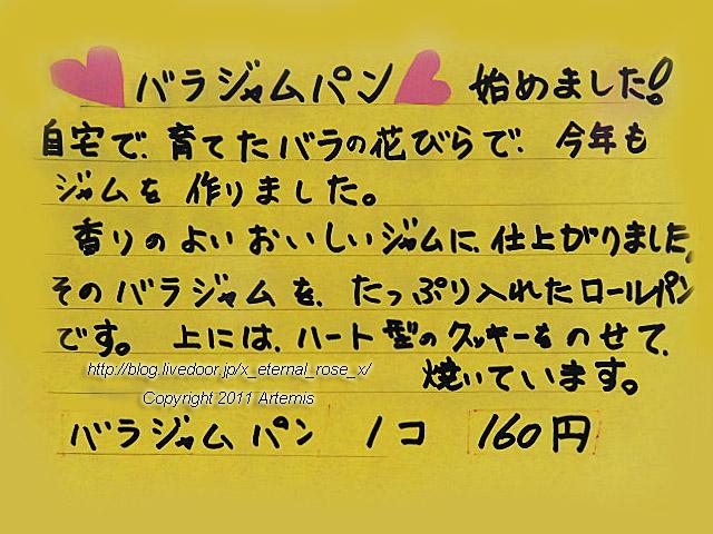 19.7.7 ローズマリー  (26)