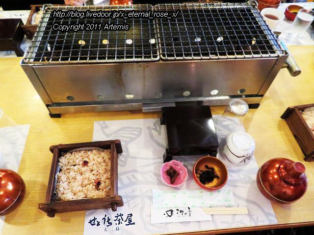 19.9.14.5 せとうち茶屋  (17)