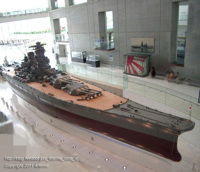 大和ミュージアム(呉市海事歴史科学館)10