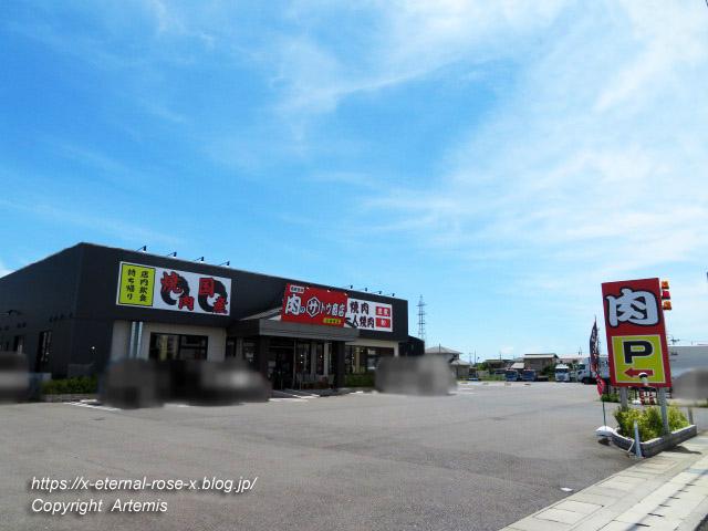 21.7.22 肉のサトウ商店 江崎本店  (3)