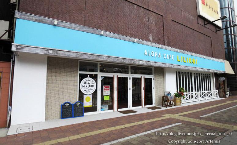 新オープン アロハ カフェ リリコイでガーリック シュリンプ ランチ No.1