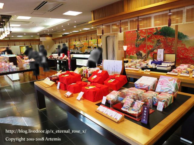 17.11.24.9 小倉山荘カフェ  (59)