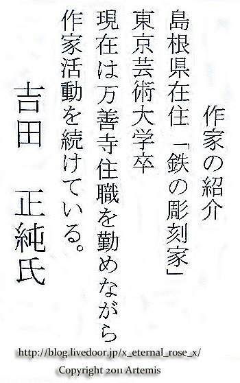 18.6.16 カンティーナ登美  (8)