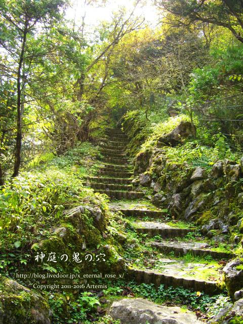 05 神庭の滝  (76)