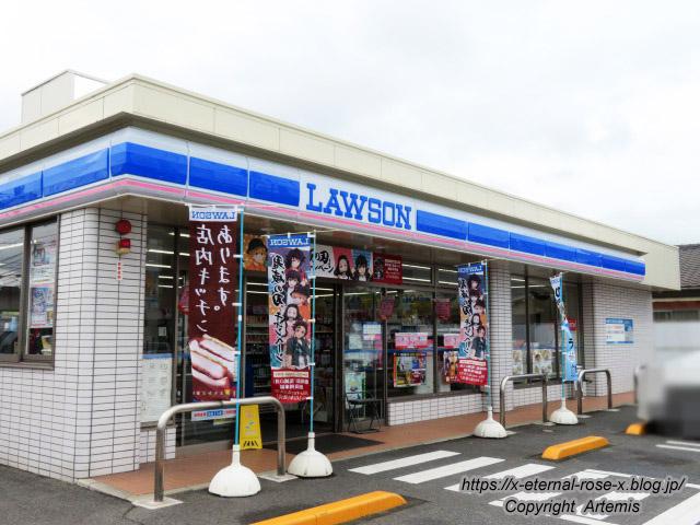 21.6.16 ローソン岡山藤原西町店  (6)