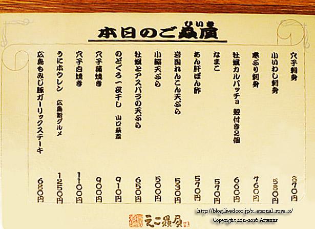 9 依怙贔屓  (12)