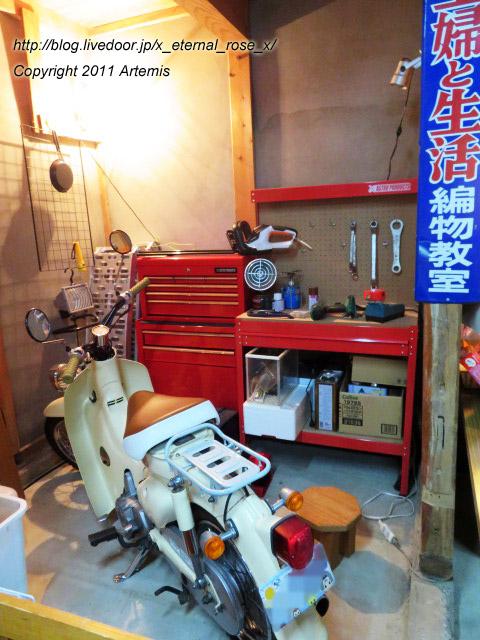 20.12.11. 駄菓子屋 大多羅庵内  (12)