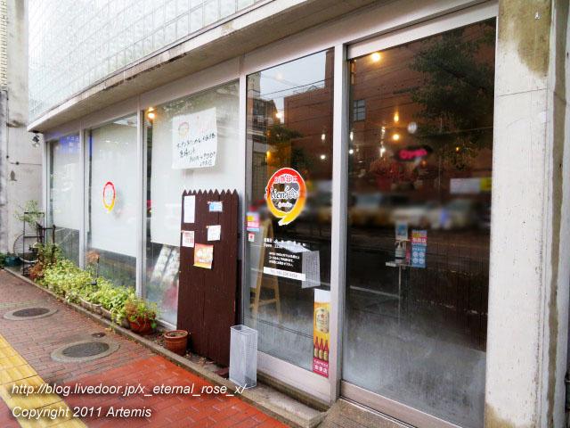 21.2.26 kien's食堂  (2)