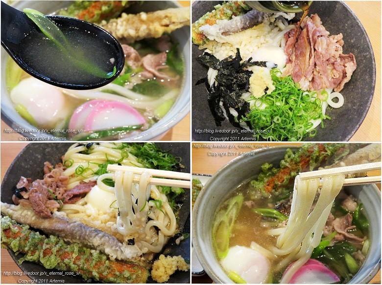 19.5.25 讃岐の男うどん能勢 鹿田店  (40)