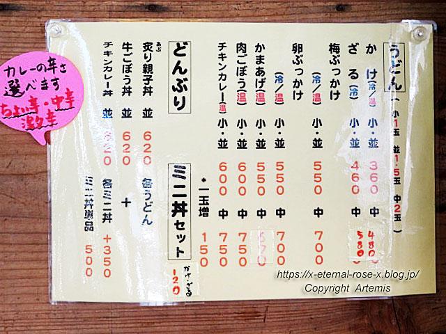 21.4.10 玉壺  (20)