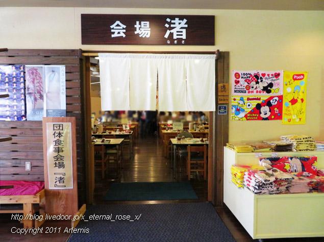 19.9.14.5 せとうち茶屋  (13)
