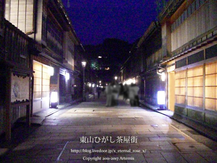 8  東山ひがし茶屋街 (1)
