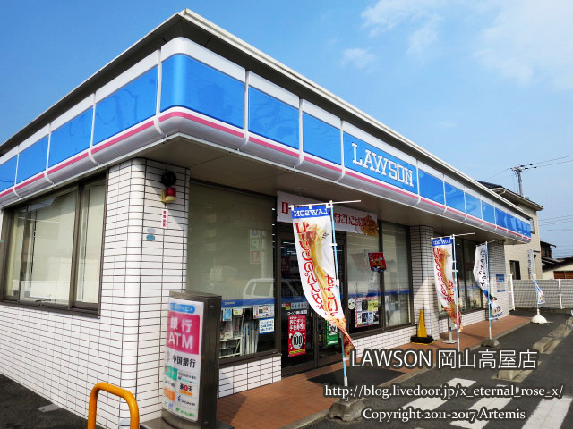 19 ローソン高屋店  (3)