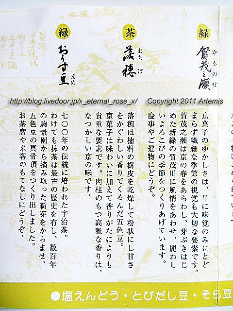 20.9.11 本家船はしや  (7)