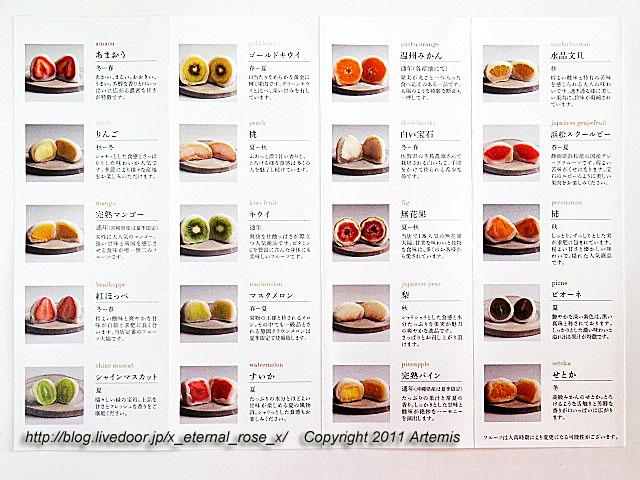 20.11.14 弁財天 (27)