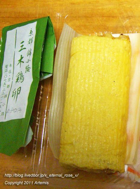 三木鶏卵 田中鶏卵 だし巻き 食べ比べ 錦市場 10