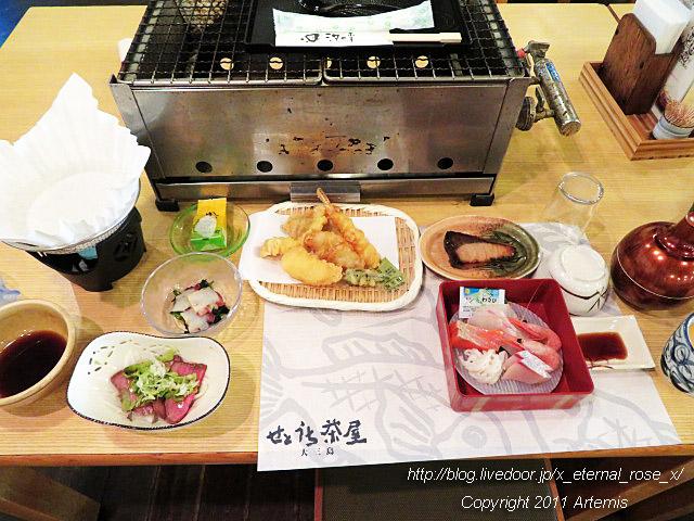 19.9.14.5 せとうち茶屋  (27)